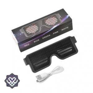 led bril verpakking